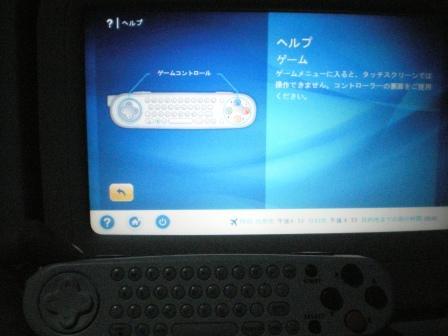111124_10.jpg