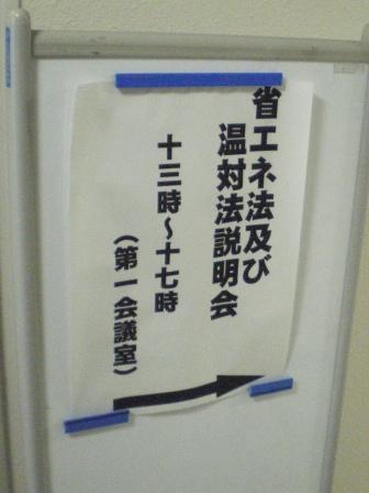 20110426_1.jpg