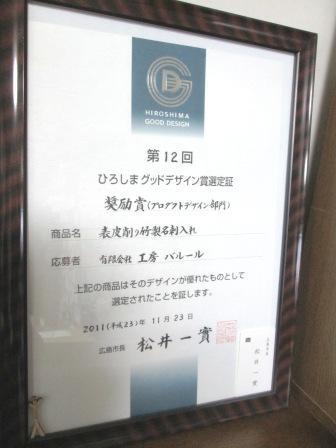 2012.0422_6.jpg