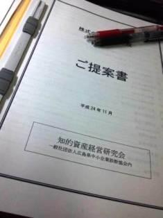 2012.1114_2.jpg