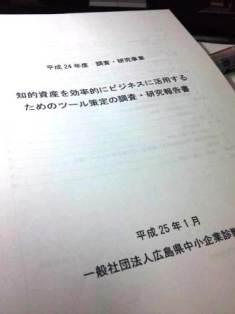 2012.1114_3.jpg