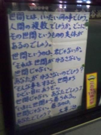 2012.1218_8.jpg