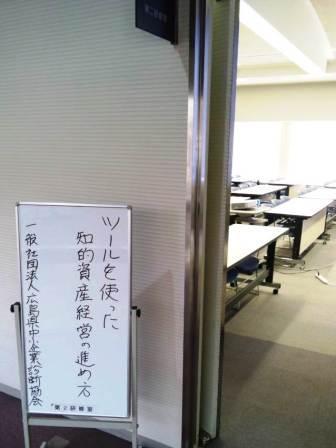 2013-03-19_3.JPG
