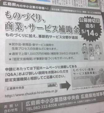 2014-04-23新聞.jpg