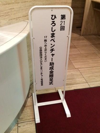 2014.1216_5.JPG