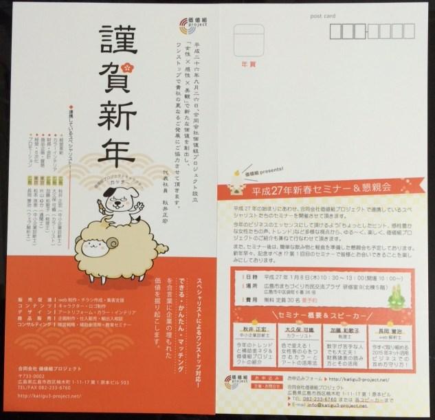 年賀_1.JPG