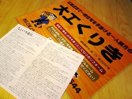 kuriki_7.jpg