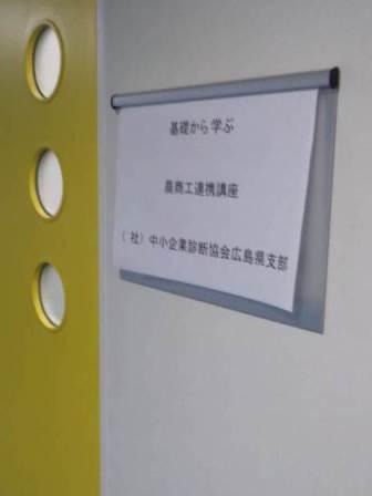 110630_農商工会場2.jpg