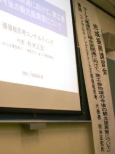 20110926_1.jpg