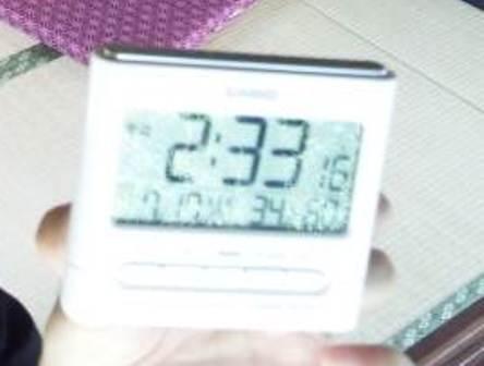 2012-07-17 14.33.18.jpg