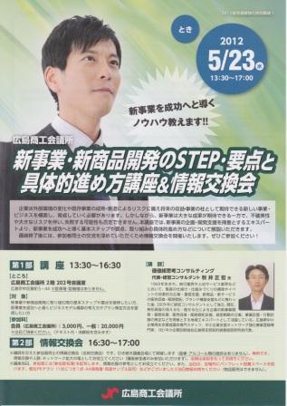 2012.0523_1.jpg