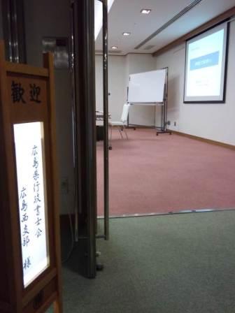 2012.0929_2.jpg