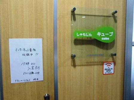 2013.0709_1.JPG