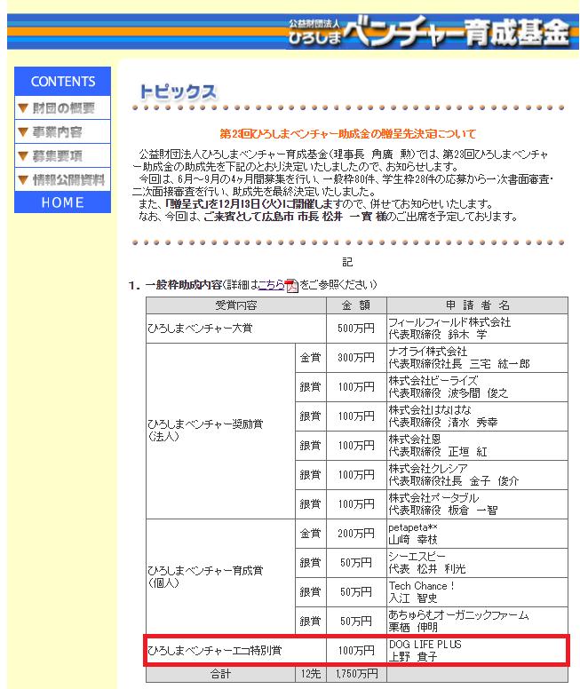 サイト発表.png