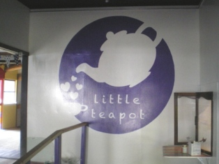 little teapot.jpg