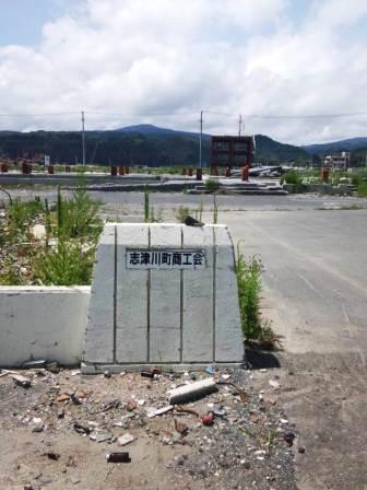 shizukawa_7.jpg
